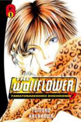 The Wallflower 1 / Tomoko Hayakawa ; translated and adapted by David Ury ; lettered by Dana Hayward.
