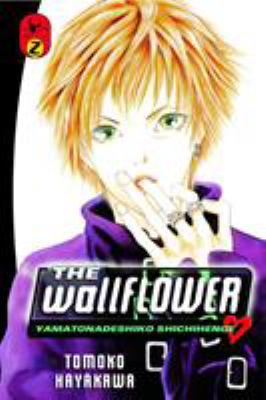 The Wallflower 2