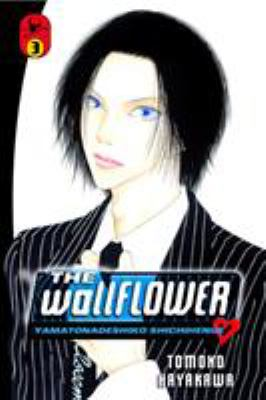 The Wallflower 3