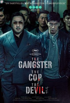 Akinjeon [Elektronisk resurs] = The gangster, the cop, the devil / written and directed by Won-Tae Lee.